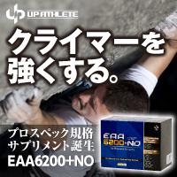 EAA6200 + NO for Physical & Recovery